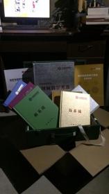 长松财务系统工具包(全新正版) 88张视频教学光盘、6本系统化工具 +老板驾驶舱1本