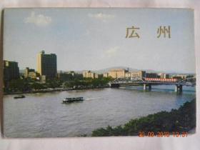 广州市明信片日文(十张全)1975年