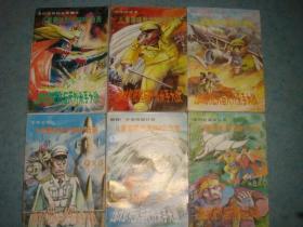 《儿童趣味数学500分自测》全6册 漫画版 1992年1版1印 馆藏 品佳.书品如图