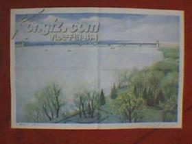 常保生、陈初电创作的国画:长江(此为对开画,宽76厘米,高52厘米;印刷品,原为教学挂图)