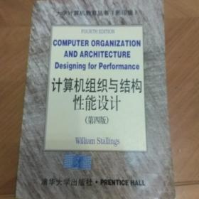 计算机组织与结构:性能设计:4版:[英文版]