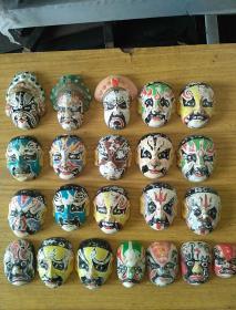 陶瓷面谱共22个