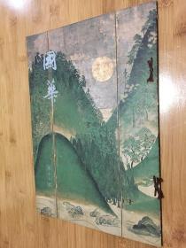 国华 第千十号 第八十五编第五册 1010号 木板水印 昭和53年日文版