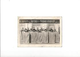 左云县农业学大寨经验交流会十一个先进社队与县常委合影