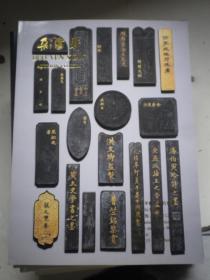 朵云轩2017秋季艺术品拍卖会:古董珍玩专场