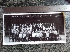 新乡市第十中八五届初三(9班)毕业留影1985.5月