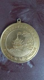 中国湖南张家界国家森林公园旅游纪念章