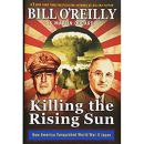 Killing the Rising Sun: How America Vanquished World War II Japan美国如何在二战中战胜日本,2016精装插图本,九五品