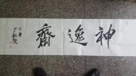 天美实力派画家王少桓精品果疏