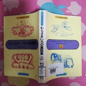 日文原版    12    (館藏)
