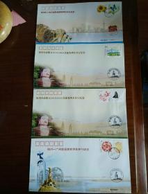 纪念封银川至成都K1615/1616次旅客列车开行纪念(两种封)银川至广州普通旅客快车开行纪念银川至上海直通快速列车开行纪念(四种合售)
