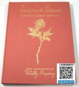 【包邮】《葡萄牙人十四行诗集》伊丽莎白·布朗宁夫人名著豪华皮装本波格尼插图本毛边本