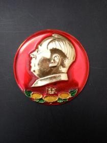毛主席像章 彩色三葵花忠字圆形章 背面文字 常州革命委员会 直径约5.3cm 包老包真