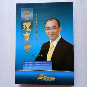 管理有方 5盘VCD 陈震