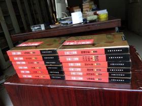 1版1印精装  中国十大禁书 (12册全,带光盘)