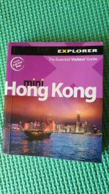 香港旅游指南   TEN ESSENTIAL VISITOR GUIDE  HKON KONG   书名图定 全英文