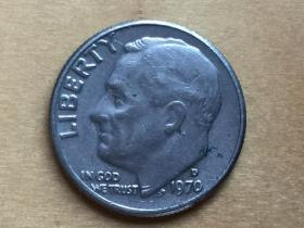 美国 10分 硬币 1dime 1970  D版