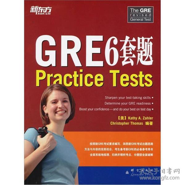 新东方:GRE6套题