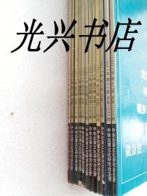 炎黄春秋 2010--2012年 缺2010年11