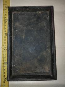 清代文房木盒,中间的挡板掉了,应该是放笔、墨、砚的盒