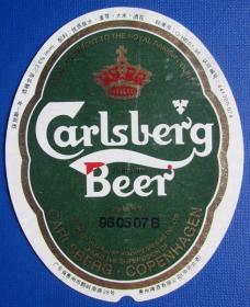 广东惠州 Carlsberg Beer--早期酒标甩卖--实拍-包真-店内更多--罕见--好多酒厂关闭了