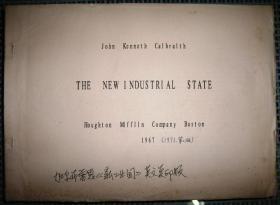 英文版 THE NEW INDUSTRIAL STATE (新工业国  复印件)