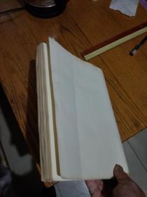 手工制作金佰利岩脉相册  老相片二百六十张  有手写批注 见图