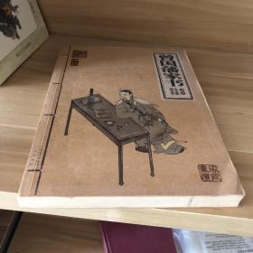 中国古典名著·家庭书柜(第4辑):幼学琼林·声律启蒙