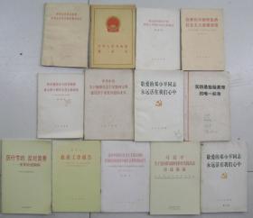 【处理书】51本文学类书籍合售