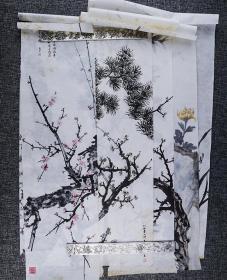90年代老宣纸印制画片——何香凝条幅山水画(6张) (松树  兰草)单张尺寸约 57x28cm ,菊花图 尺寸约 24.5x60cm,竹梅图 尺寸约19.3x60cm,花鸟图 尺寸约18.5x60cm,梅花图 尺寸约 15.5x60cm
