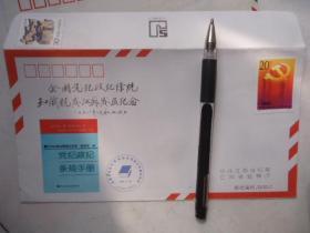 全国党纪政纪条规知识竞赛江苏赛区纪念;航空空白封合售