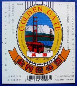 美国金门桥啤酒--早期酒标甩卖--实拍-包真-店内更多--罕见--好多酒厂关闭了