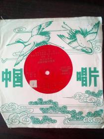 小薄膜唱片 电子音乐 哈尔滨的夏天等