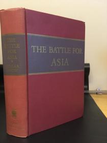 1942年版一印/The Battle for Asia(埃德加·斯诺《为亚洲而战》)