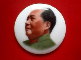 毛主席像章【瓷】(02) 尺寸 : 4.5 × 4.5 cm