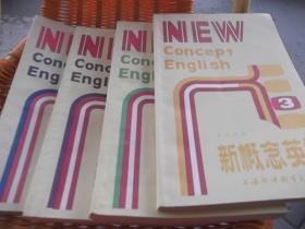 新概念英语1-4册(英汉对照)