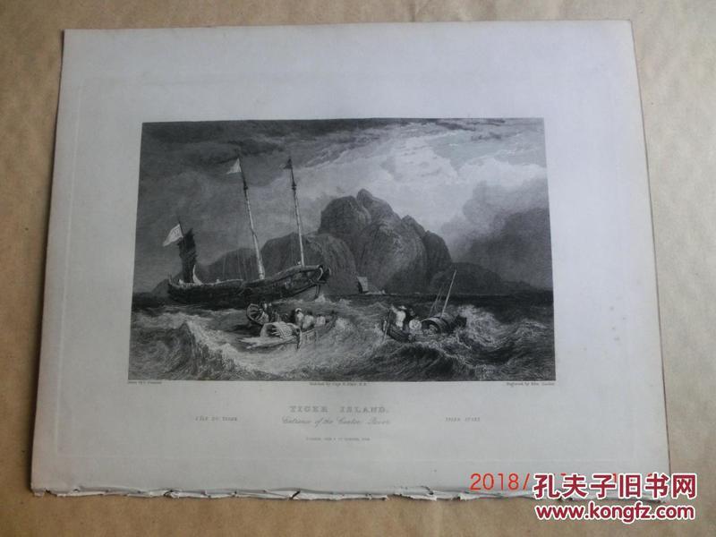 ���拌揣 ������1844~46骞撮�㈢���汇�� Tiger Island, Canton River ��骞夸�骞垮�����宀�   灏哄��21�27��绫�