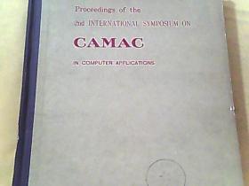 英文版 第2届计算机自动测量和控制国际会议文集