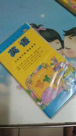 K磁带七年级下册英语学生用书新标准 正版