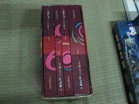 声音的记忆,辽宁人民广播电台60周年典藏.1945-2005.盒装全4本