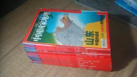 中国国家地理 2003年1-12月全(1、5、9带地图)