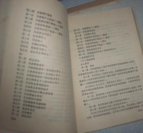 中华人物故事全书.古代部分.第7.8.17.21.22.24.2526.27.29.30.32.33集 (13本.彩色绘图) 馆藏