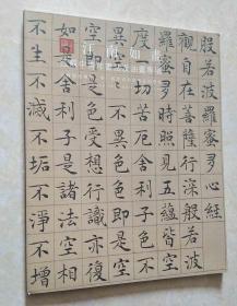 江南如画-江苏中青年书法及油画专场(江苏凤凰国际2014春拍)