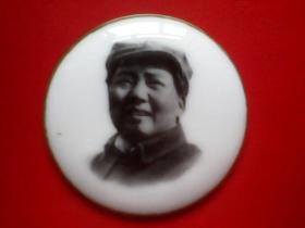 毛主席像章【瓷】  (04) 尺寸:4.7 ×4.7 cm