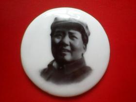 毛主席像章【瓷】 (05) 尺寸:4.4 × 4.4 cm