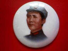 毛主席像章【瓷】 (06) 尺寸:5.0 × 5.0 cm 浅粉色背景