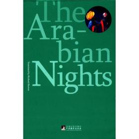 The Arabian Nights(一千零一夜)