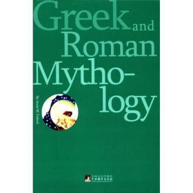 希腊罗马神话(英文权威版)