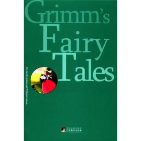 格林童话-(英文版)