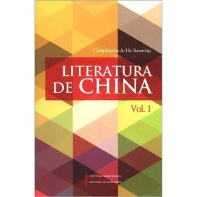 LITERATURA DE CHIINA